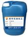 批發68號白油,工業白礦油,供應礦物油