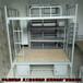 青海西宁销售员工宿舍上下床双层高低床学生高低床