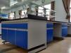 青海实验室家具学校实验台化学实验台钢木实验台的用处与好处