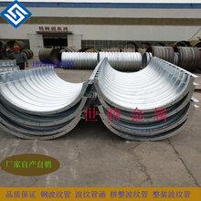 青海海南厂家供应钢波纹管镀锌波纹管整装波纹管拼装波纹管生产与销售