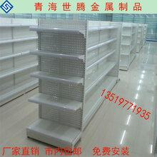 西宁超市货架供应小卖部货架货架生产厂家单面超市展示架尺寸价格