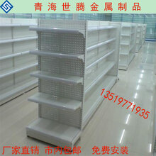 超市货架架便利店货架母婴店货架小卖部货架安装方便西宁厂家直销