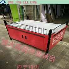 青海西宁超市促销台超市甩货车商场促销台药店促销台图片