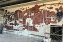 山东昌邑市教育局大厅仿铜浮雕图片