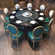 南山火锅桌椅供应,大理石火锅台,无烟火锅桌,蒸汽火锅台