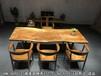 胡桃木不规则随形实木原木整体大板桌办公桌书桌餐桌茶桌