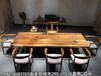 胡桃木不规则整体餐桌茶桌
