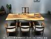 不规则胡桃木原木桌子