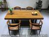 实木原木大板茶桌