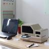 電纜標牌打印機