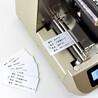 二维码光纤标牌打印机