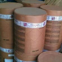 無水氟化鉀、高純氟化鉀生產廠家圖片