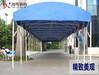 貴港覃塘區廠家直銷移動推拉篷活動大型倉庫棚伸縮遮陽雨蓬