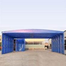 肇庆高要移动展览展会帐蓬遮阳雨棚移动夜市推拉雨篷图片