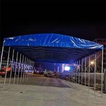 崇左大新县移动物流推拉蓬移动停车棚大型仓库推拉篷欢迎咨询图片