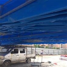 上饶广信区移动推拉雨棚移动伸缩推拉篷周边订购图片