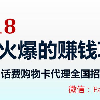 杭州京日淘信息科技有限公司
