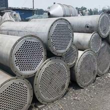 南充不銹鋼冷凝器供應商圖片