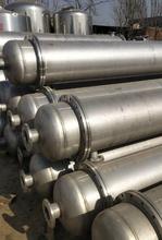 邯鄲不銹鋼冷凝器價格圖片