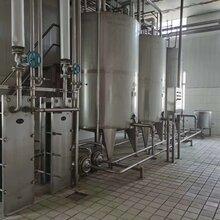 紹興乳品廠發酵罐價格