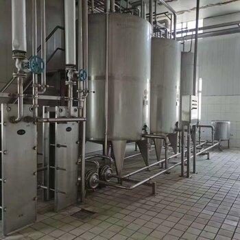 江門乳品廠發酵罐廠家