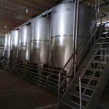 麗水乳品廠發酵罐