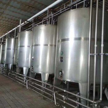 肇慶乳品廠發酵罐價格