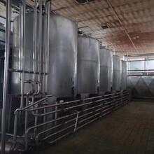 臺州乳品廠發酵罐價格圖片