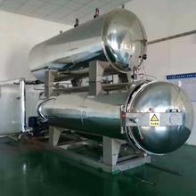 重慶殺菌鍋供應商圖片