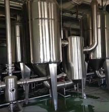 丹東蒸發器廠家價格圖片
