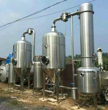 大慶蒸發器