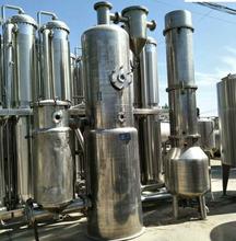 濟寧蒸發器