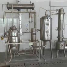 贛州蒸發器生產廠家圖片