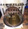 西安维修爱德华真泵RV5中央空调专用真空泵维修服务第一价格优惠