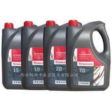 西安真空泵油愛德華70號真空泵油E2M系列真空泵專用油礦物質油圖片