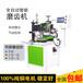 圆锯片锯条磨齿机硬质合金锯片磨齿机全自动数控锯片磨齿机生产