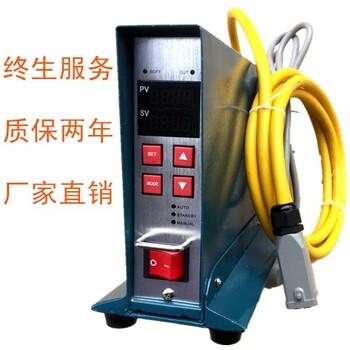 熔喷模热流道一出八个热嘴,熔喷布温控箱