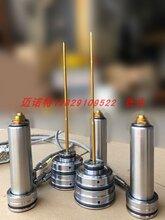 广东山东江苏热流道针阀系统一出四阀针系统阀针热流道气缸图片