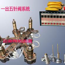 热流道针阀系统一出五针阀模具针阀气缸热流道服务维修售后图片