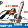 热流道单点针阀系统,模具热嘴,阀针热嘴封闭式气阀式喷嘴