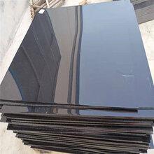 超高分子聚乙烯板材耐磨耐腐蝕PE板批發