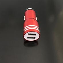 北京车载充电器铝合金机身安全耐用USB车充图片
