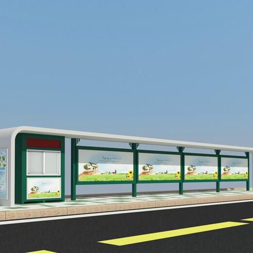 绍兴太阳能公交站台建造价格