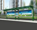 沧州不锈钢公交车站牌生产厂家