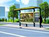 阿勒泰智能公交站臺可量身定制歡迎實地考察