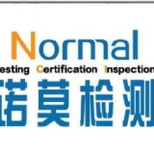 阀门出口认证CE认证
