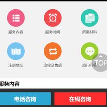 北京公司怎么注册图片