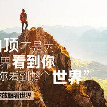 友信普惠:公司后说要报税图片