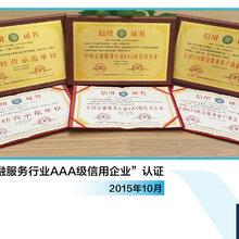 友信普惠:深圳注册香港公司的要求图片