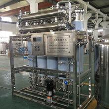 北京300L/H供應蒸餾水機廠家作用圖片